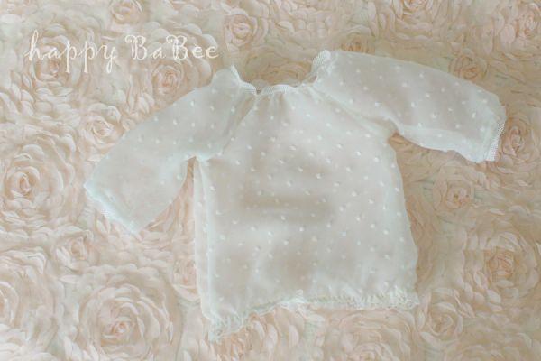 Newborn Bluse aus Chiffon